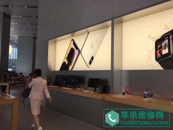 郑州巩义苹果手机维修点:东方通讯(巩义店)