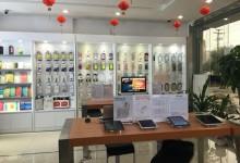 高碑店苹果维修点:海英通讯(高碑店店)图片