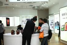 安庆苹果售后服务点:蜂星生达(安庆店)图片