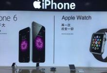 安阳苹果售后服务点:力通通信(林州店)图片