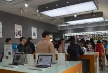 白城苹果维修点:大唐通讯(白城镇赉店)图片
