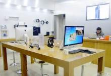 呼伦贝尔苹果售后服务点:龙鑫通讯(扎赉特旗店)  图片