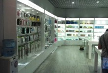 达州苹果手机维修点:SENCI(达州达县店)图片
