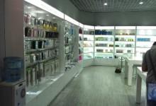 霍州苹果维修点:亿达数码(霍州店)图片