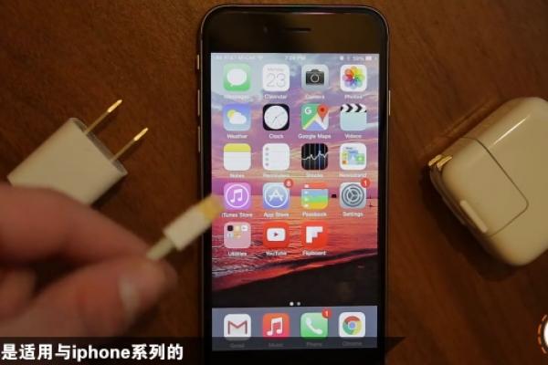 iPhone 7充电慢怎么办?上海天音科技教你提升充电速度的5大技巧-手机维修网