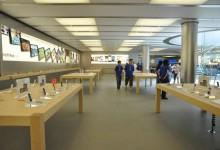 吉林苹果售后:力和(白山欧亚商场店)图片