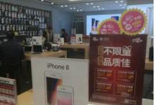 大庆林甸县苹果售后服务中心:大雷数码图片