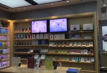 重庆巫山县苹果维修点:恒通通信图片