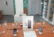巴中巴州区苹果售后服务点:巴中富群FORTUNE店图片