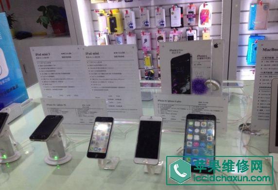 滁州苹果售后维修点_滁州苹果授权服务中心地址电话查询