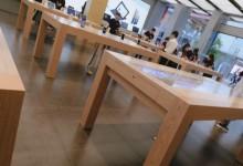 界首苹果维修点:国信通讯(界首店)图片