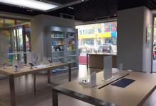 福州苹果售后维修点:北辰电子(福州闽侯店)图片