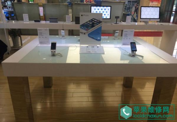 阜阳苹果手机售后服务点_阜阳苹果授权服务中心地址一览表
