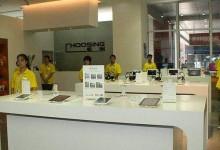 赤峰苹果授权店:北京恒洲(赤峰华联店)图片