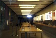 黄山歙县苹果维修服务中心:恒翼通讯黄山歙县店图片
