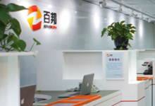 杭州下城区苹果授权维修点:百邦(银泰百货店)图片