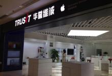 信服-长沙五一广场新世界百货店图片