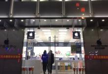 渭南大荔县苹果授权店:永信科技(渭南大荔店)图片