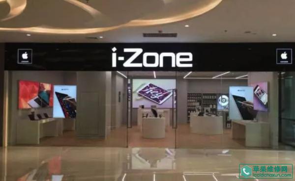 青岛苹果手机维修点:北京松联I-ZONE(合肥路永旺店)