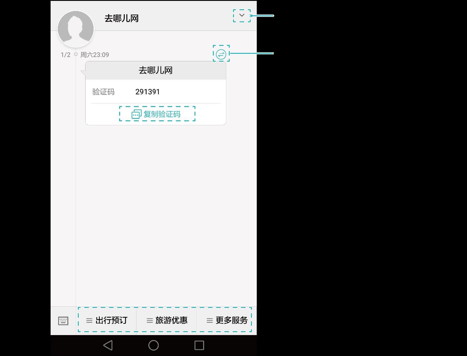 上海华为手机客服总结有关华为手机容易出现的短信问题-手机维修网