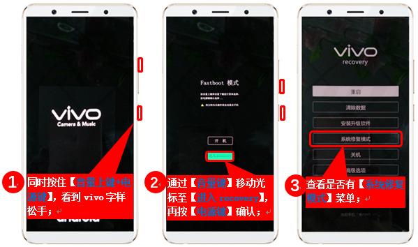 vivo手机开机异常_vivo手机不开机怎么办?
