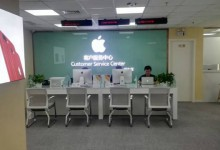 Apple维修-南京建邺区河西万达2店图片