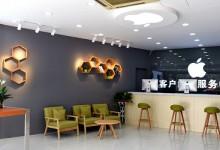 Apple Care-西安雁塔区苹果服务中心(金莎国际店)图片