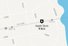 Apple Store介绍之苏州苹果直营店-手机维修网