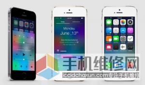 上海直信创邺教你解决苹果手机卡顿