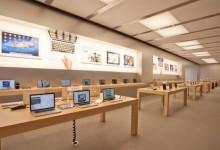 Apple Care -天津滨海新区泰达店图片