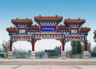通知:北京Apple授权服务中心华瑞时代北京通州店迁址!-手机维修网