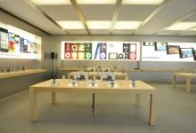 Apple Care-深圳南山区苹果服务中心(西海明珠店)图片