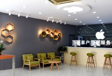 Apple Care-成都青羊区苹果服务中心(天府广场店)图片