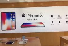 漳州平和县apple售后:友联电讯图片