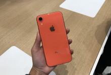 上海苹果直营店告诉你iPhone XR为什么比iPhone XS便宜-手机维修网