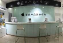 Apple Care-杭州江干区苹果服务中心(庆春广场店)图片
