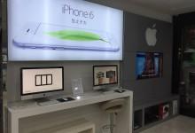 周口西华县苹果售后服务点:福汇通讯图片