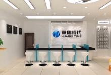 北京苹果授权维修点:华瑞时代(公主坟店)图片