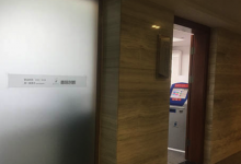 厦门苹果授权维修点 - 直信创邺(厦门店)图片