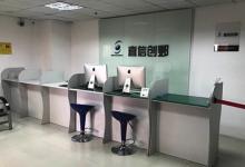 泉州苹果售后维修点:直信创邺(泉州店)图片