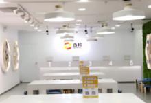 上海百邦苹果授权服务网点有哪些?怎么样?-手机维修网