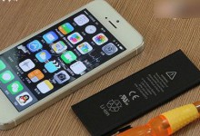 苹果手机换电池要趁早?2019年苹果电池要涨价-手机维修网