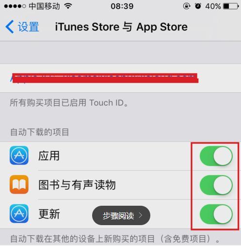 手机维修故障之:旧iPhone性能降低很卡怎么办?-手机维修网