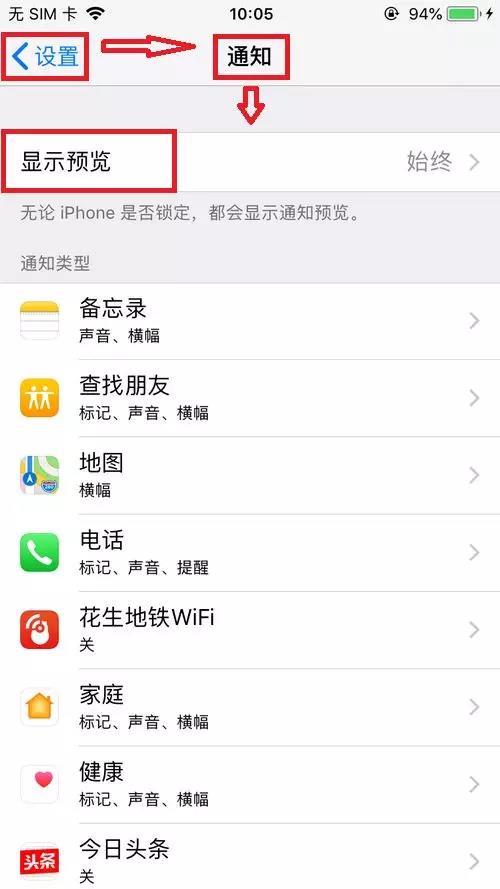 上海天音科技教你两招解决iPhone未解锁时Siri的bug问题-手机维修网