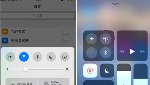 苹果维修网告诉你关于iOS 11的几个实用功能