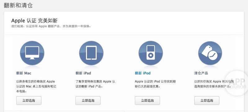 iPhone 进水保修吗?这份苹果售后全指南必须有