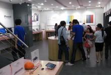 绍兴苹果授权店:科达通讯图片