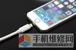 上海华为售后揭秘手机剩多少电充电才不伤电池