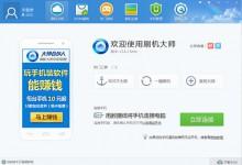 vivo手机开不了机怎么刷机?上海vivo售后教你刷机方法-手机维修网