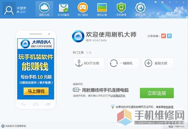 vivo手机开不了机怎么刷机?上海vivo售后教你刷机方法